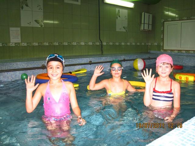 бассейн для детей уфа отзывы